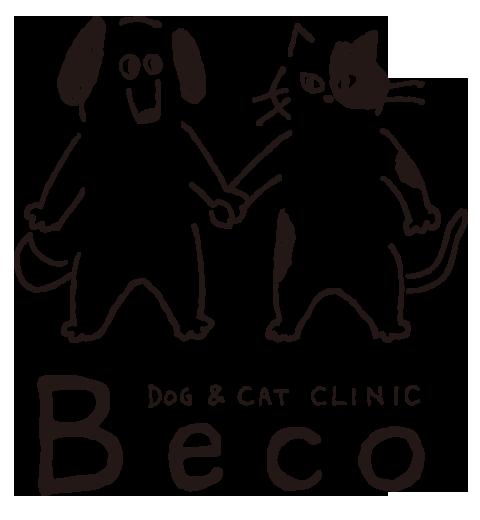 Beco犬猫クリニック | 大分県中津市の動物病院